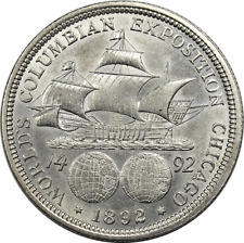1892 Silver Half Dollar Commemorative Columbian Exposition