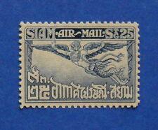 1937 THAILAND 25 S SCOTT# C13 MICHEL.# 188C UNUSED                       CS17936