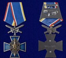 NEW 2017 RUSSIAN SIGN AWARD ORDER - 100 YEARS OF VCHK KGB FSB - CROSS - SALE