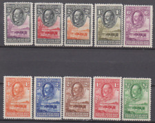 Bechuanaland 1932 Mint Mounted Set to 3/-