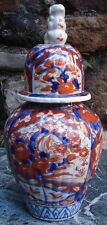 -Porcelaine Antique Imari Jar Pot Chinois with Foo Dog Japon Asie