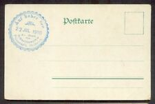 Helgoland Beautiful Gruss-Aus Card Unused(A6237