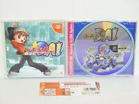 Dreamcast PUYO PUYO DA Featuring ELLENA System with SPINE * Sega Japan dc