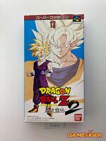 DRAGON BALL Z Super Butouden 2 Nintendo Super Famicom SFC JAPAN Ref:314912