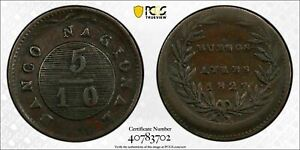 1827 Argentina Buenos Aires 5/10 Real PCGS VF35 Lot#G551