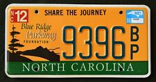 """NORTH CAROLINA """" BLUE RIDGE PKWY - SHARE JOURNEY """" NC Specialty License Plate"""