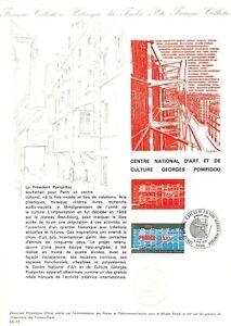 1e jour Timbre sur document philatélique Centre National d'Art Georges Pompidou