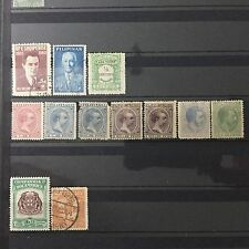 #305 Philippines, Jamaica, Mosambique mixed postal stamps from collection