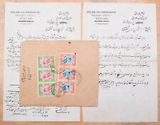 Mayfairstamps Middle East 1930s Yezd Strips Classics Cover & Letter in Arabic ww