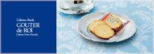 《日本代购》 - GATEAU FESTA HARADA Gateau Rusk 法國麵包脆餅