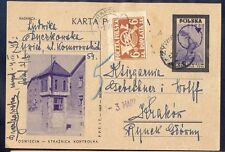 1948 Zywiec Auschwitz Poland Concentration Camp Postcard Postal Stationery Cover