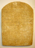Ancient Egyptian Hieroglyphics Wall Sculpture 15""