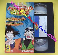 film VHS DRAGON BALL DRAGONBALL Z 7 saga di majinbu 2002 DEAGOSTINI (F93) no dvd