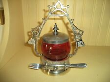 antique , victorian silver plate pickle castor.meriden b comp #18