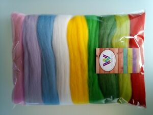 Easter sets* Pure Merino Wool for Needle and Wet Felting packs of 30, 60 or 90 g