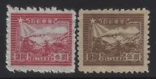 [JSC]1949 China The 7th Anniversary of the Opening of the Communist Post Office