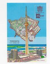 VATICAN CITY STAMP VFMNH CANADA CAPEX 1987