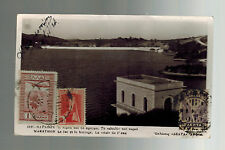 1934 MArathon Greece RPPC real picture postcard Cover to Argentina