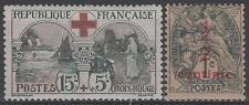 FRANCE ANNEE COMPLETE 1918 YVERT 156/157 , 2 TIMBRES NEUFS xx TTB   M888