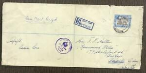 ADEN 1952 LARGE REGISTERED COVER TO UK