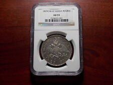 1829 Russia Rouble silver coin NGC AU-55