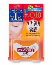 Kose Q10 Moisturizing Eye Zone Mask 22 pairs Collagen Hyaluronic Acid New Japan