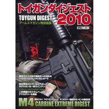 Toy Gun Digest Book 2010 Hobby Japan, 2009