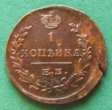 Russland 1 Kopeke 1822 EM hübsch selten nswleipzig