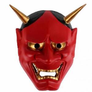 RED Oni Devil Traditional Japanese Halloween Mask Demon Fancy Dress Prajna