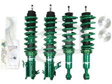 TEIN STREET ADVANCE Z 16 WAYS ADJUSTABLE COILOVERS FOR 00-03 NISSAN MAXIMA