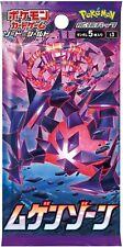 """(1 Pack) Pokemon Kartenspiel Schwert & Schild Erweiterungspaket """"Mugen Zone"""" Jap..."""