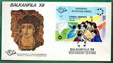 BALKANFILA 1989, Collectors visiting the exhibition, Miniature sheet, Greek FDC