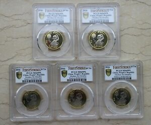 PCGS MS69 PL 5 Pcs of China 2016 Lunar Bi-Metallic Monkey Coins (First Strike)