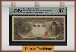 TT PK 94b ND (1958) JAPAN BANK OF JAPAN 10000 YEN PMG 67 EPQ SUPERB GEM UNC.