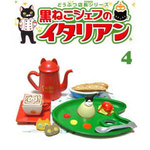 Rare 2007 MegaHouse Italian Black Cat Chef (Each Sell Separately)