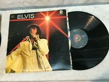 Elvis Self Titled Pickwick Records CAS 2472 Stereo Camden Very Good + Free Shipp