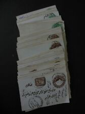 EGYPT : Collection of 54 Used Envelopes of which 8 been Uprated. Interesting.