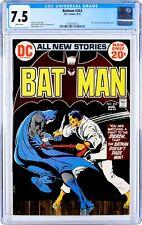 Batman No. 243 CGC 7.5 White Pages
