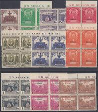 SERIE UNION POSTAL PANAMERICANA  ** 620/629 BLOQUE DE 4 - AÑO 1931 - LUJO