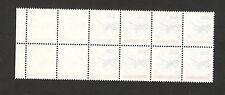 YUGOSLAVIA-SERBIA-MNH BLOCK OF 12 DEFINITIVE STAMPS-ERROR-ABKLATSCH-PLANE-1993.