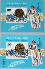 HUNGARY UNGARN 1980 Block 145 A-B C427 Medal Winner Olympics Moscow Athlets MNH