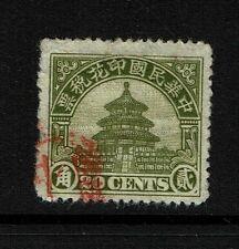 China - 20 Cent Pagoda Revene - Used - 052117