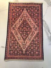 Miniature Dollhouse Vtg Keskiskian Collection Large! Tapestry Rug