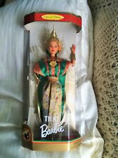 Thai  Barbie  Dolls of the World MINT NRFB