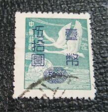 nystamps Taiwan China Stamp # 1045 Used $100