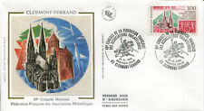 FRANCE FDC - 3004 1 CONGRES PHILATEL. - CLERMONT FERRAND 24 Mai 1996 - LUXE soie