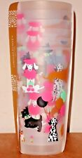 Party Dogs Ice Tea Drinkware Glasses Set of 6~Cynthia Rowley~Dalmation,Scotties