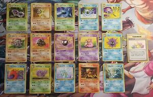 【 Complete 】Japanese Pokemon Card Fossil Uncommon Set 16/16