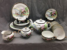 21 Piece Set Japan Geisha Girl Lithopane Tea Set Ritz China Handpainted {DD329}