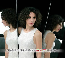 Arvanitaki Eleftheria - Dynata 1986-2007 / Best of   BOX SET 2CD+DVD+BOOK/NEW